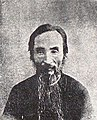 Masuda Shigeyuki.jpg