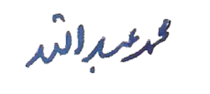 Muhammad Abdullah Ghazi - Image: Maulana abdullah signature