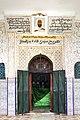 Mausolée de Sidi Kada Ben El Mokhtar ضريح سيدي قادة ابن المختار - panoramio (3).jpg
