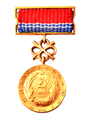 Medal State Prize of the Latvian SSR.png