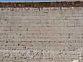 Medinet Habu Ramses III. Tempel Nordostwand 29.jpg