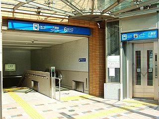 Yagoto Station Metro station in Nagoya, Japan