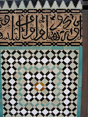 Zellige - Image: Meknes Medersa Bou Inania Mosaique