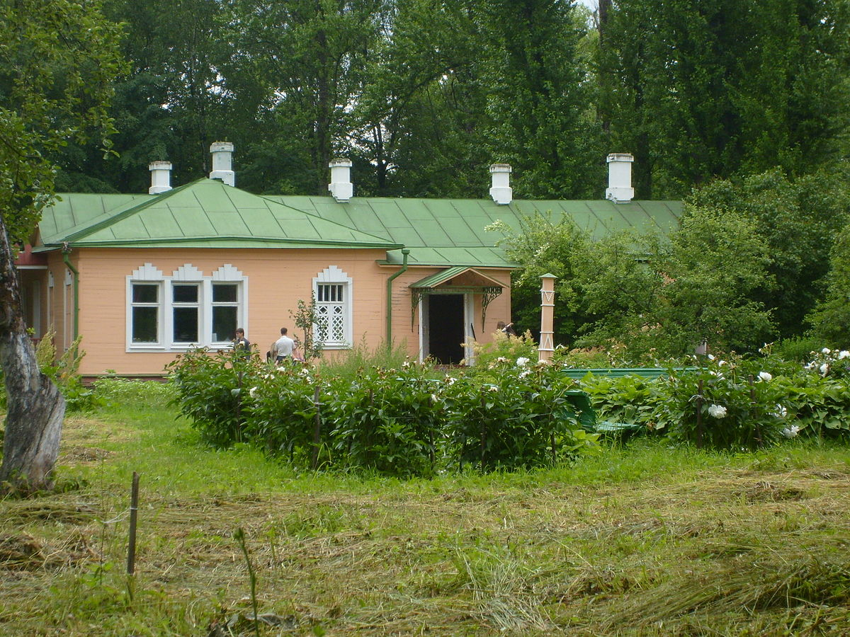 What is the estate in the Russian Empire beginning of the XIX century 77