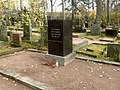 Memorial of the Estonian War of Independence in the Hietaniemi Cemetery.jpg