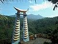 Menara Pisang Taman Sardi.jpg