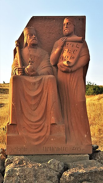 Vramshapuh - Modern statue of Vramshapuh and Mesrop Mashtots