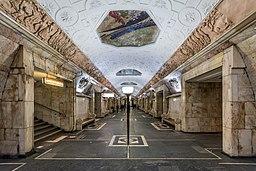 Metro MSK Line2 Novokuznetskaya