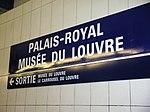 Metro palais royal carrousel1.jpg