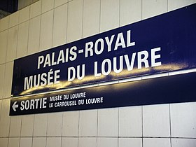 Metro palais royal carrousel1.jpg