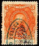 Mexico 1878 documentary revenue 55 DF.jpg