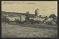 Meymans (Drôme) (34447626005).jpg