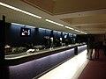 Mezzanine Bar (11559330335).jpg