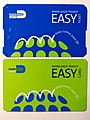 Miami-Dade Transit Easy ticket and Easy Card.jpg