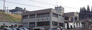 Michinoeki Yatatetoge.JPG
