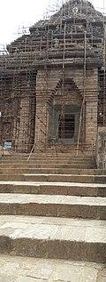 Middle temple of Sun temple trio.jpg