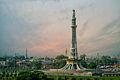 Minar-E-Pakistan.jpg