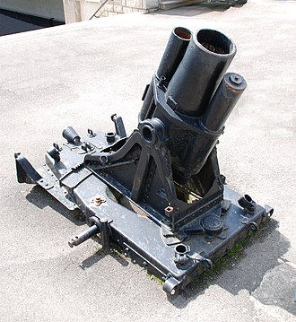 17 cm mittlerer Minenwerfer - 17 cm Minenwerfer n/A at the Verdun Memorial, Verdun, France