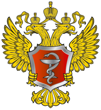 Ministry of Health (Russia) - Image: Ministry of Health