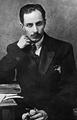 Mir Mohammad-Reza Kurdistani (Mir-zadeh Eshghi) (2).png