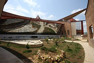 Gorgan - Mirdamad Cultural Institute (MCI)