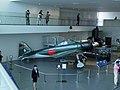 Mitsubishi A6M Zero , 零式艦上戦闘機 六二型 - panoramio (3).jpg