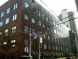 Mitsubishi Tanabe Pharma - Mitsubishi Tanabe Pharma headquarters building