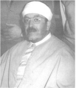 Mohamed Fadhel Ben Achour - Portrait photograph of Mohamed Fadhel Ben Achour.