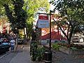 Montréal Le Village 544 (8214135660).jpg