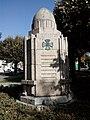 Monument in Vila Verde.jpg