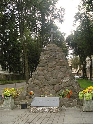 Occupation of the Baltic states - Image: Monument in Vilnius (Gedimino Avenue) 03952