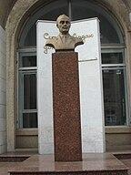 Monument to Vasili Suhomlinski.jpg