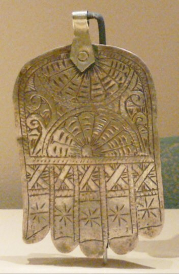 Morocco Hand of Fatima silver