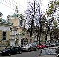 Moscow, Vishnyakovsky Lane, St.Nicholas.jpg