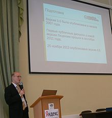 Moscow-Wiki-Conf-2014-J'E'D-017.JPG