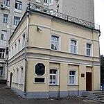 Moscow Malaya Dmitrovka Street 29.jpg