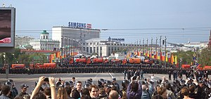 Moscow rally 6 May 2012 Bolshoy Kamenny Bridge.JPG
