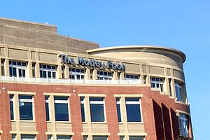 The Motley Fool - Motley Fool headquarters in Alexandria, VA