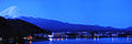 Mount Fuji as seen across lake Kawaguchi, with Fujikawaguchiko town in the foreground seen early in the evening. Honshu Island. Japan.jpg