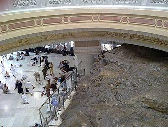 Safa and Marwa - Image: Mount Safa Mecca