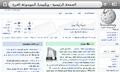 Mozilla Fennec-ar.png