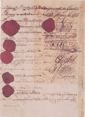 Treaty of Giyanti - The Treaty of Giyanti document, signed in 1755.