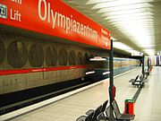 Munich subway Olympiazentrum