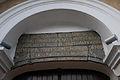 Munkacz Reformatorska church DSC 3898 21-104-0073.jpg