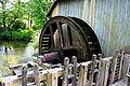 Munster (Örtze) - Wassermühle 04 ies.jpg