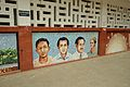 Mural - Abul Barkat - Rafiq Uddin Ahmed - Abdus Salam - Abdul Jabbar - Bengali Language Movement 1952 Martyrs - Teacher-Student Center - University of Dhaka - Dhaka 2015-05-31 2485.JPG