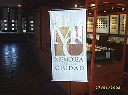Museo Memoria de la Ciudad Paraguay.jpg
