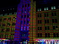 Museum of Contemporary Art projection Vivid 2015 - 01.JPG