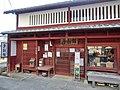 Musoukan (Takatori) 2018.jpg