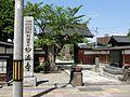 Myoho-ji (Aizuwakamatsu).JPG